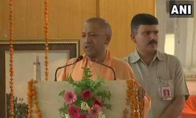 latest-news-maharana-pratap-was-greater-than-akbar-says-yogi-adityanath