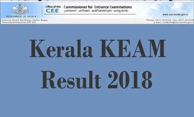 latest-news-kerala-medical-engineering-entrance-result