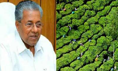 latest-news-kerala-govt-vesting-and-management-of-ecologically-fragile-law
