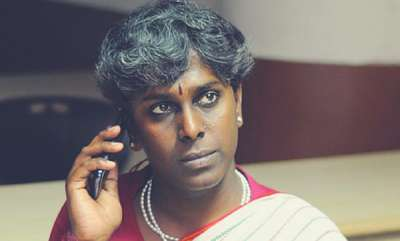 latest-news-transgender-denied-bank-loan