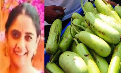 latest-news-woman-dies-after-drinking-bottle-gourd-juice