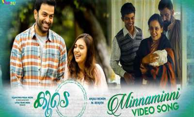 entertainment-the-sweet-lullaby-from-anjali-menons-koode-shows-heartwarming-relationships-shared-by-a-family