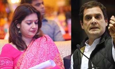latest-news-surprise-exam-in-congress
