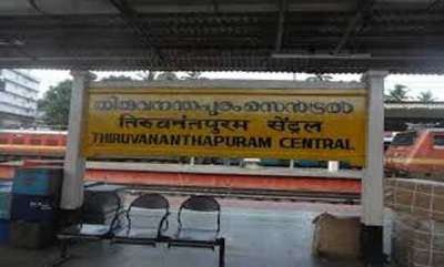 latest-news-train-service-in-kerala-delayed-due-to-damaged-signal