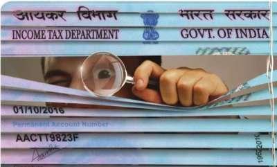 latest-news-pan-card-link-aadhaar