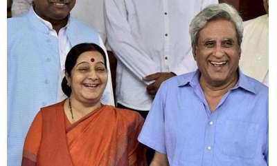 latest-news-cyber-attack-on-union-minister-sushama-swaraj