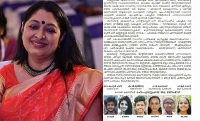 latest-news-after-deepa-nishanth-some-students-also-boycott-oormila-unni-function