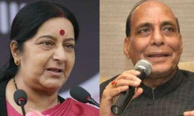 latest-news-rajnath-singh-condemns-cyber-attack-against-sushama-swaraj