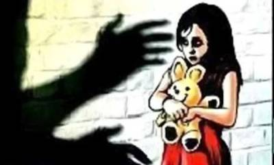 india-mp-again-four-year-old-girl-raped
