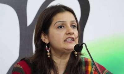 latest-news-mumbai-police-start-probe-rape-threat-to-congress-priyanka-chaturvedis-daughter
