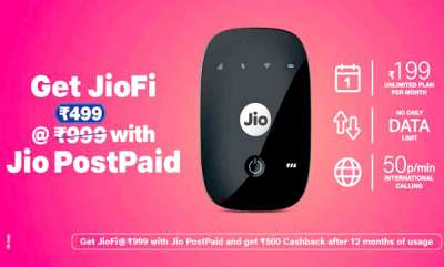 tech-news-jio-announces-new-cashback-offer-lowers-jiofi-effective-price-to-rs-499