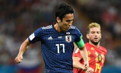 sports-japan-captain-retiring-after-world-cup-dreams-dashed