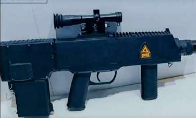 latest-news-china-make-laser-gun