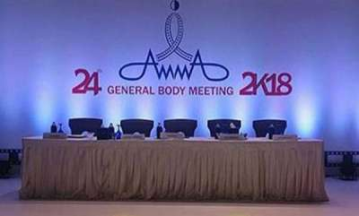 latest-news-amma-executive-committee-meeting-on-july-19
