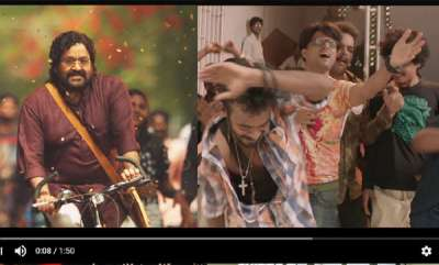 latest-news-jimikki-kammal-song-removed-from-youtube