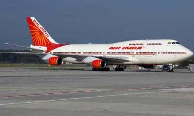 latest-news-taiwan-becomes-chinese-taipei-on-air-india-website