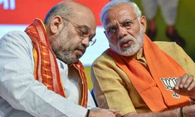latest-news-bjp-likely-to-form-govt-in-jammu-kashmir