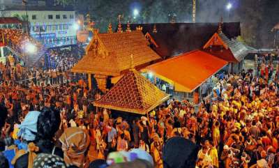 latest-news-woman-judge-in-constitution-bench-that-hears-sabarimala-woman-entry-case