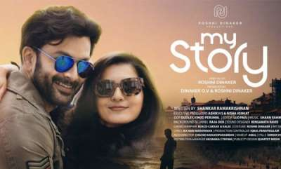 movie-reviews-my-story-malayalam-movie-review