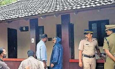 latest-news-murder-in-wayanadu