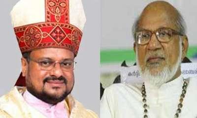 latest-news-jalandhar-bishops-rape-issue