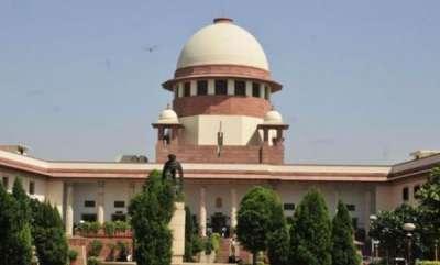latest-news-live-telecast-supreme-court