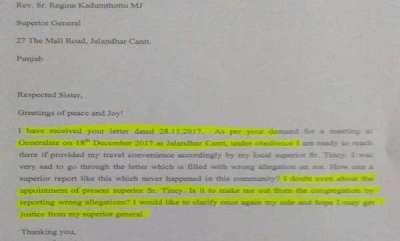 latest-news-rape-allegation-against-jalandhar-bishop