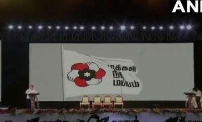 entertainment-kamal-haasan-hoists-party-flag-names-key-functionaries