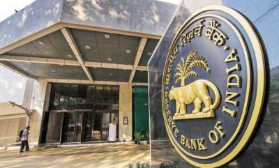 banking-rbi-makes-it-mandatory-to-mention-buyers-name-on-demand-draft-to-curb-money-laundering