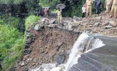 latest-news-heavy-rain-lashes-kerala-holiday-declared-tomorrow