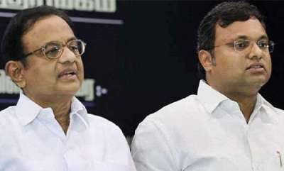latest-news-p-chidambaram-son-karti-charged-by-cbi-in-aircel-maxis-case