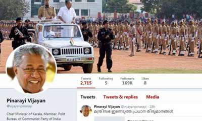 latest-news-cyber-dome-launches-investigation-into-cms-fake-twiter-account