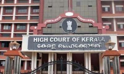 latest-news-malabar-cements-case