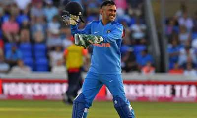 sports-news-ms-dhonis-profile-goof-up-by-bcci-leads-to-laugh-riot-on-twitter