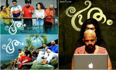 latest-news-pretham-2-first-look