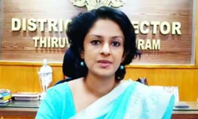 latest-news-district-collector-vasuki-hospitalized