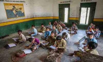 latest-news-uttar-pradesh-schools-found-shut-on-fridays-instead-of-sundays