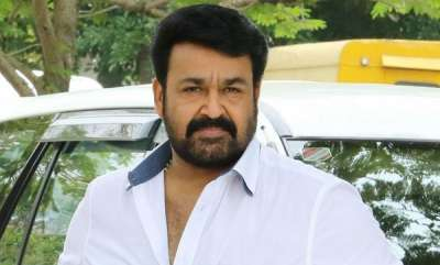 latest-news-mohanlal-invited-as-chief-guest-of-state-film-awards-function