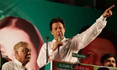 world-pak-ec-rejects-rigging-allegations-imran-khan-leads