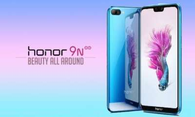 mobile-honor-9n-most-beautiful-smartphone
