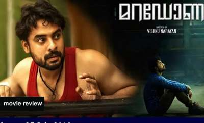 movie-reviews-maradona-malayalam-movie-review