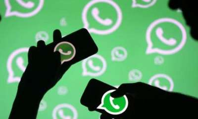 latest-news-whatsapp-group-changed-the-name