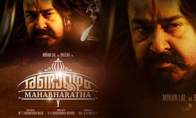 entertainment-randamoozham-to-roll-on-from-july-2019