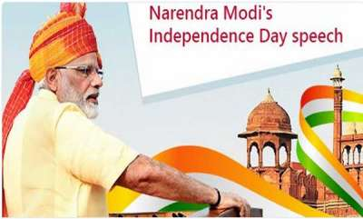 latest-news-pmnarendra-modi-asks-people-to-give-ideas-for-his-independence-day-speech