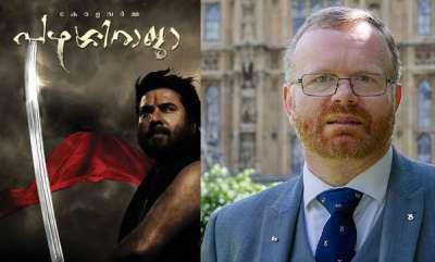 latest-news-british-mp-praises-showers-praises-on-mammootty-movie-pazhasiraja