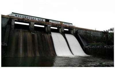 kerala-shutters-of-malampuzha-dam-opened-after-4-years