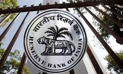 india-rbi-hikes-interest-rate-by-025-on-inflationary-concerns