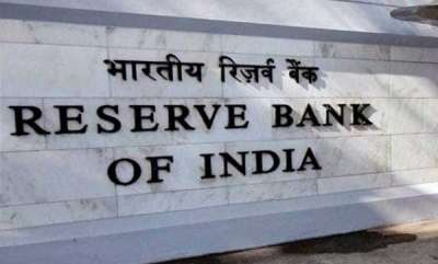 latest-news-rbi-hikes-rate-by-25-basis-points