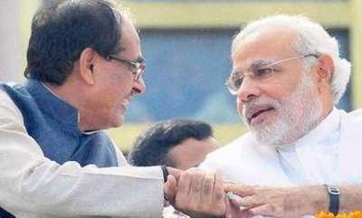 latest-news-pm-narendra-modi-is-gods-gift-to-india-shivraj-singh-chouhan