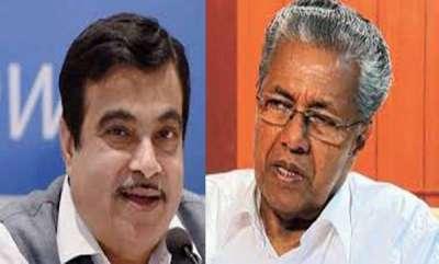 latest-news-pinarayi-vijayan-criticizes-centre-on-keezhattoor-issue